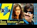 Kick Video Songs || Boss Memory Loss Full Video Song || Ravi Teja, Ileana