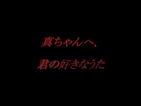 UVERworld - Kimi no Suki na Uta -acoustic ver- (Lyrics & Translation)