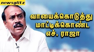 H Raja's Translation turned to be such a Mess | Amit Shah