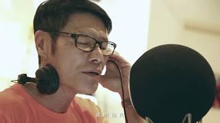 Publication Date: 2017-08-10   Video Title: 60週年主題曲「明燈」 短片