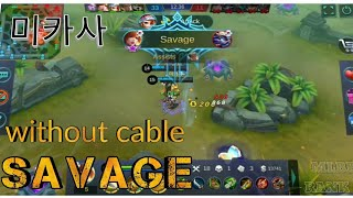미카사 a.k.a. MIKASA Play Fanny & SAVAGE WITHOUT CABLE - MLBB RANK #1