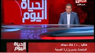 فيديو.. الصحة: ارتفاع وفيات حادث طريق شبين القناطر قليوب