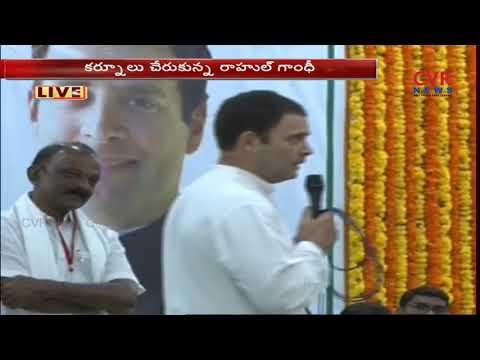 Rahul Gandhi Interact With Students in Kurnool | CVR News