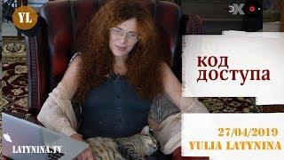 Yulia - WikiVisually