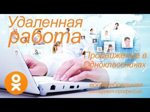 Пенсионеры Москвы - Форум активных московских пенсионеров