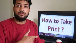 how to print fŗom laptop or computer to printer easily