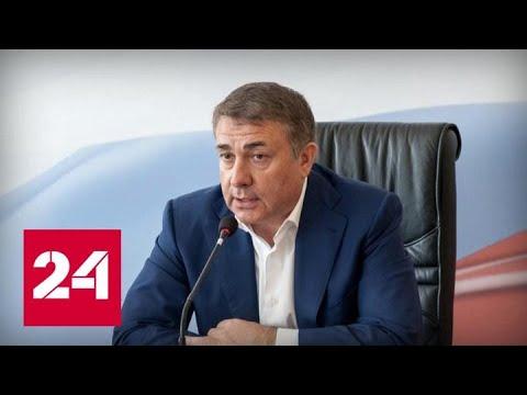 Экс-мэр Истры, подозреваемый в мошенничестве, сбежал от следствия - Россия 24