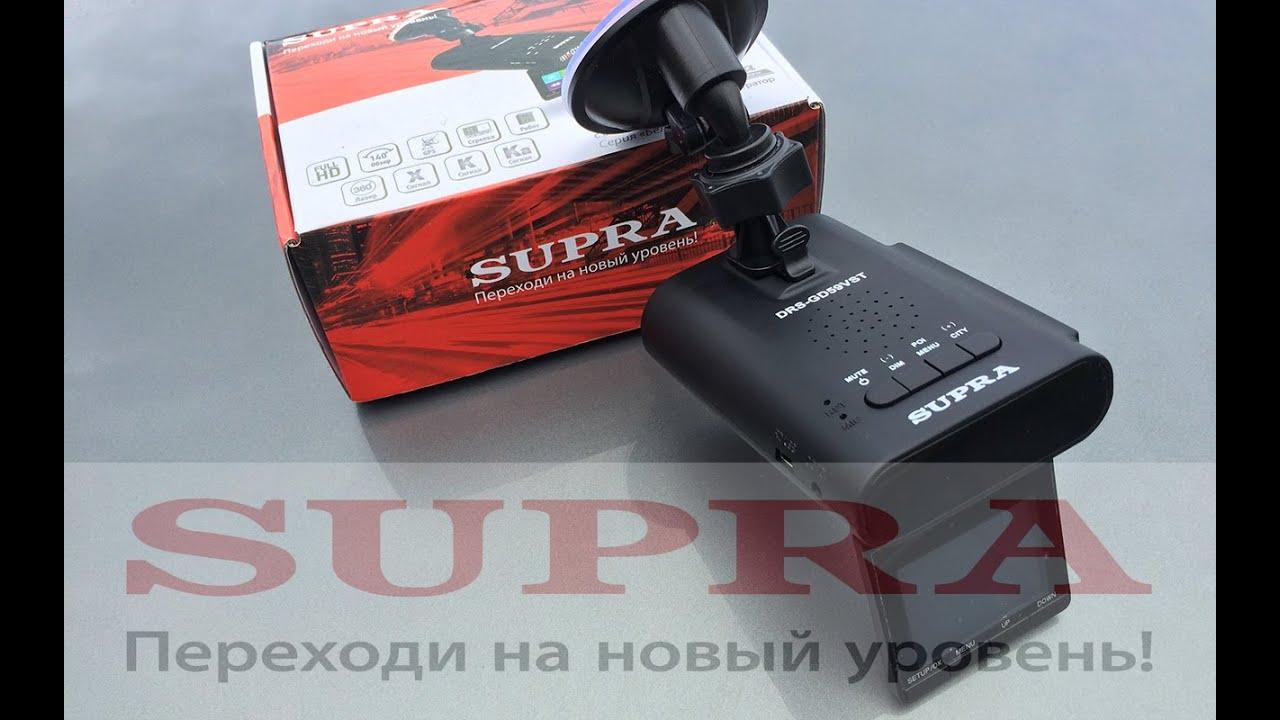 Supra Gd59vst Инструкция