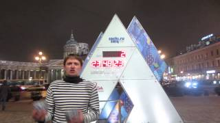 Олимпиада Сочи2014 уроки жонглирования булыжниками 4 04 2014