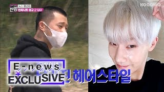 Sung Kyu Will Leave the Stage for a While to Fulfill His Military Duty [E-news Exclusive Ep 67]