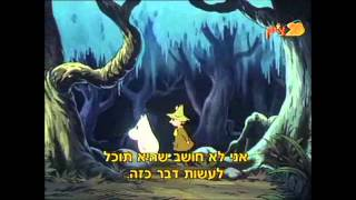 המומינים פרק 75 חלק ב HD
