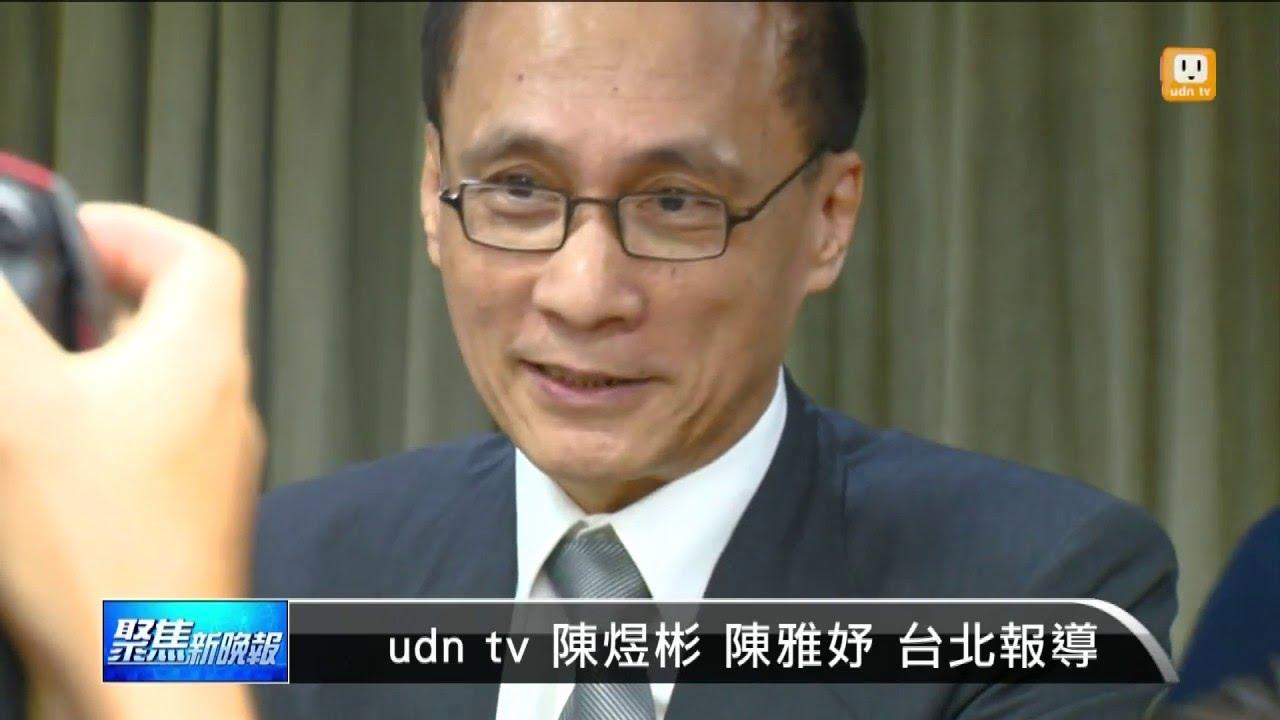 【2016.03.14】報答蔡英文慰留之情 林全接閣揆 -udn tv - YouTube