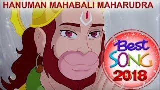 Hanuman  - Mahabali Maharudra