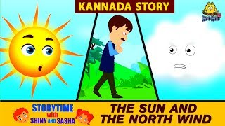 The Sun and The North Wind   Kannada Stories For Children   Animated Stories   Kids Moral Stories