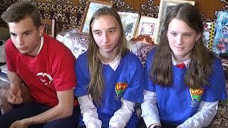 2019-08-13 г. Брест. Международный день молодежи:  ГК ОО «БРСМ». Новости на Буг-ТВ. #бугтв