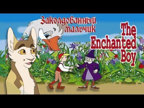 The Enchanted Boy(1955)-Animation Pilgrimage
