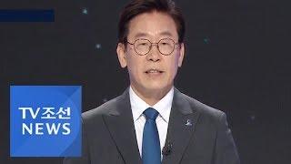 '김부선 스캔들' 난타전…이재명