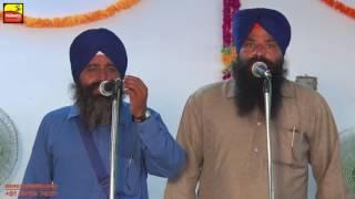 BALER (Amritsar) - ਬਲੇਰ (ਅੰਮ੍ਰਿਤਸਰ) | JOD MELA 2016 | Full HD | Part 6th 27-08-2016