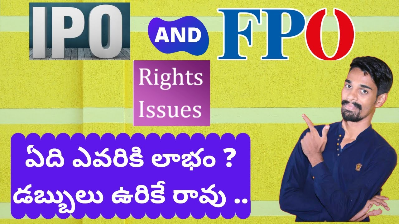 What is IPO FPO Rights issue in stock markets🤔👍📈📉|who will get profits in this 🤔💹💸🤑💰