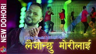 New Lok Dohori 2018 Laijanchhu Morilai  by Kishor Nepali feat. Kishor, Shweta, Hari, Binita