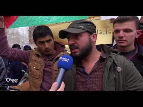 وقفة احتجاجية في معرة النعمان بريف إدلب ضد قرار ترامب حول القدس  - 19:22-2017 / 12 / 7