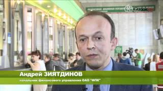 видео Как купить авиабилеты в кредит