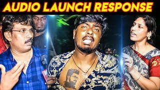 Thalapathy vijay Speech Response At Bigil Audio Launch | Atlee | Nayanthara | AGS | Sun Tv