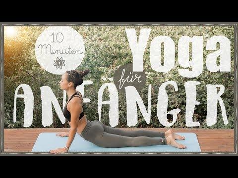 Yoga für Anfänger ♥ 10 Minuten Home Workout für Einsteiger | Verspannungen lösen & Körper kräftigen