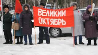 Митинг-шествие 7 ноября в Бердске
