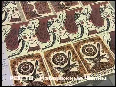 Картинки, современная татарская открытка