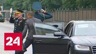 Глава жандармерии Турции прибыл в Россию для обмена опытом - Россия 24