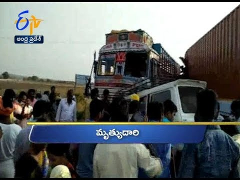 Andhra Pradesh | 26th May 2018 | Ghantaravam 10 PM News Headlines