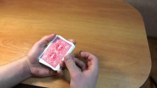 Бесплатное обучение фокусам #10: Фокусы с картами для начинающих. Фокусы для Уличной Магии