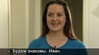Pratik Rusça 7