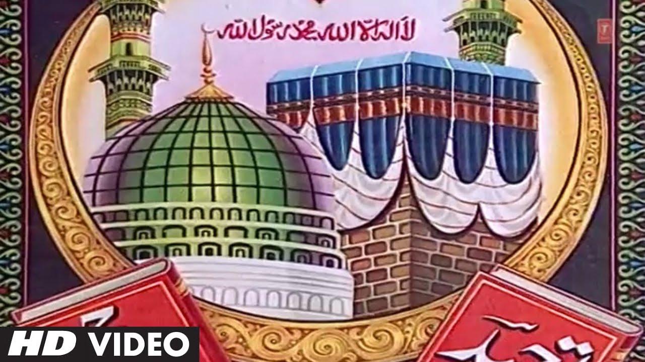 Official Kalma Shahid Hai Full Hd Song T Series Islamic Music Jamir Anwar Sabir