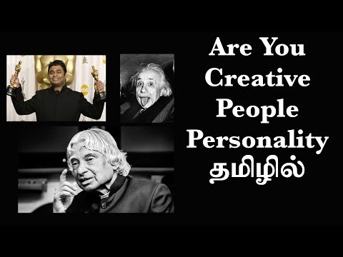 37. Creative  People Character Qualities Traits and Behavior| Psychology in Tamil | Dr V S Jithendra