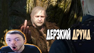 ⚔МЕДВЕДЯ ГОЛЫМИ РУКАМИ✦СЕКС ЖЕЛЕЗНАЯ ДЕВА►The Witcher 3 Wild Hunt