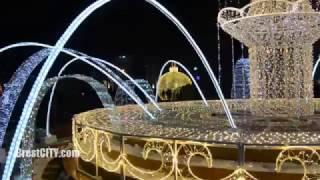 BrestCITY: Сверкающий фонтан на пл.Ленина. Брест 2016(http://brestcity.com/blog/bolshoj-novogodnij-fontan-sverkaet-na-pl-lenina-foto-video - подробности., 2016-12-16T20:36:17.000Z)