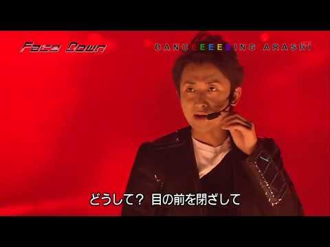 [嵐 / 아라시] - Face Down