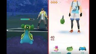 【Pokemon GO:精靈寶可夢GO】海兔獸東海形態與結草兒!