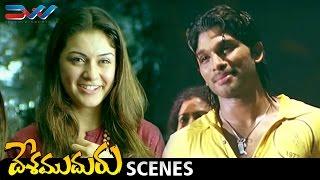 Allu Arjun Crazy Dance | Hansika Confesses Love to Allu Arjun | Desamuduru Telugu Movie Scenes