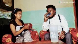 Eritrean Comedy:ላኼማ ብ ናትናኤል ሓይለኣብ  lakiema by Natnael Hayleab --- 2017