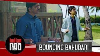 Bouncing Bahudari