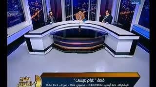 """بالفيديو- محامي معدة """"صبايا الخير"""" يتحدى وزارة الداخلية بنقل ريهام سعيد بسيارة الترحيلات"""