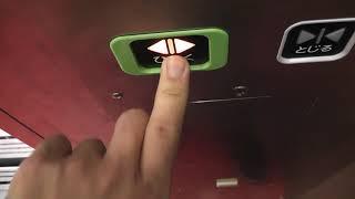 【大分前のものですが...現存しません...】丸栄のエレベーター 2基まとめ thumbnail