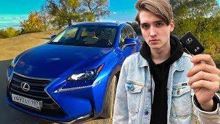 Купил Машину За 2500000 Рублей. Что Купит Блогер. Потратил Все Деньги На Авто