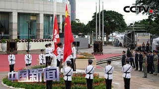 [中国新闻] 香港年轻人呼吁:以实际行动践行爱国爱港精神内涵   CCTV中文国际