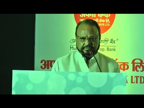 Mr. Anandrao Adsul's Speech at Nagpur Conference of MUCBF