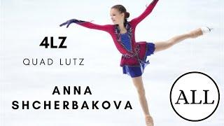 Anna SHCHERBAKOVA ALL QUAD LUTZ 4Lz АннаЩербакова