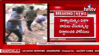 New Twist In The Vijayawada Gang War | hmtv